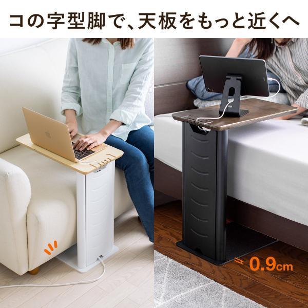 ソファ サイドテーブル デスク サイドテーブル USB充電器 収納タイプ 木目 コンパクト(即納) sanwadirect 11