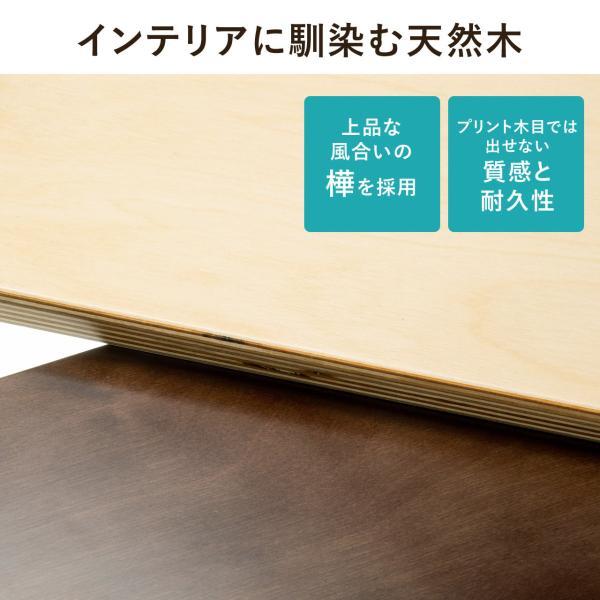 ソファ サイドテーブル デスク サイドテーブル USB充電器 収納タイプ 木目 コンパクト(即納) sanwadirect 12