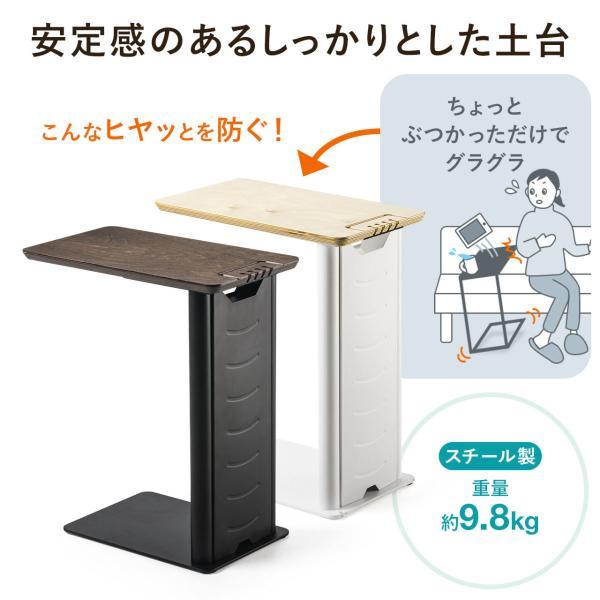 ソファ サイドテーブル デスク サイドテーブル USB充電器 収納タイプ 木目 コンパクト(即納) sanwadirect 13