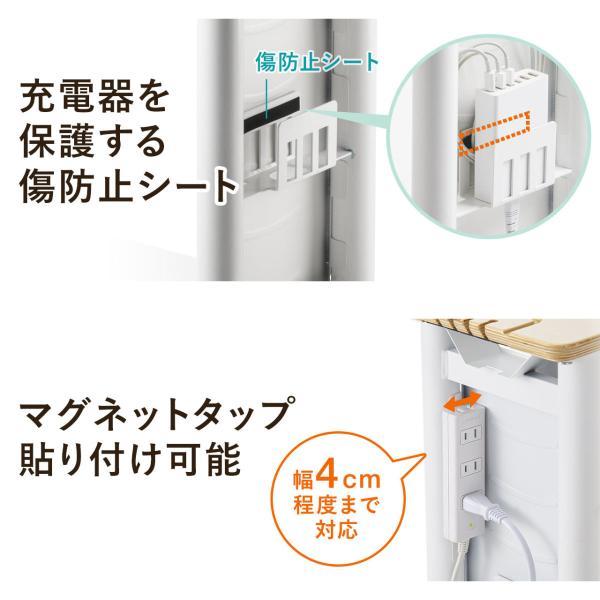 ソファ サイドテーブル デスク サイドテーブル USB充電器 収納タイプ 木目 コンパクト(即納) sanwadirect 15