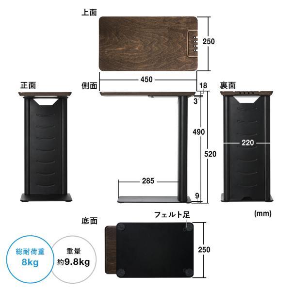 ソファ サイドテーブル デスク サイドテーブル USB充電器 収納タイプ 木目 コンパクト(即納) sanwadirect 17