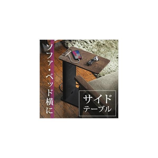 ソファ サイドテーブル デスク サイドテーブル USB充電器 収納タイプ 木目 コンパクト(即納) sanwadirect 18
