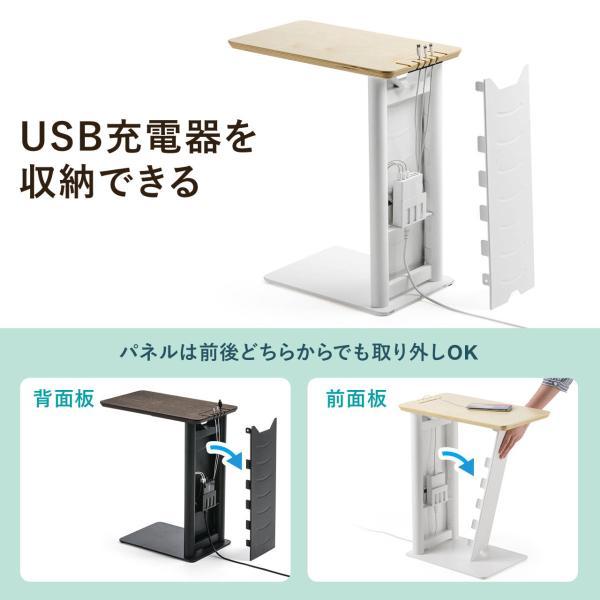 ソファ サイドテーブル デスク サイドテーブル USB充電器 収納タイプ 木目 コンパクト(即納) sanwadirect 03