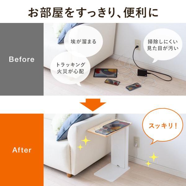 ソファ サイドテーブル デスク サイドテーブル USB充電器 収納タイプ 木目 コンパクト(即納) sanwadirect 04