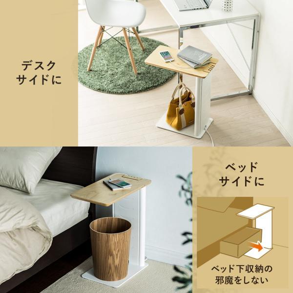 ソファ サイドテーブル デスク サイドテーブル USB充電器 収納タイプ 木目 コンパクト(即納) sanwadirect 07