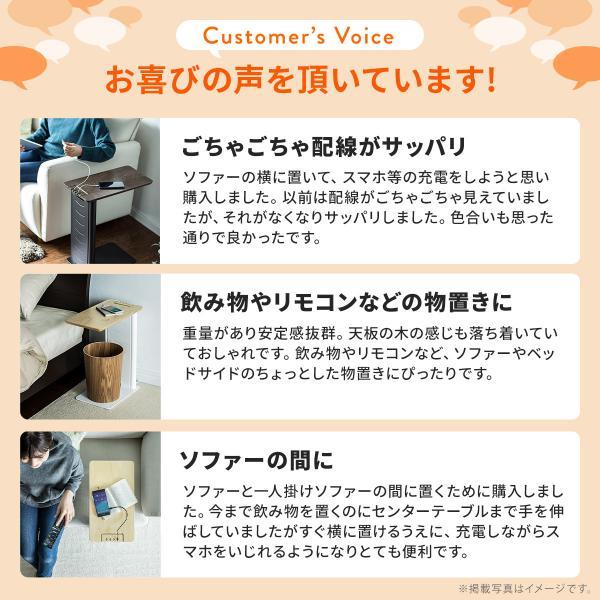 ソファ サイドテーブル デスク サイドテーブル USB充電器 収納タイプ 木目 コンパクト(即納) sanwadirect 08