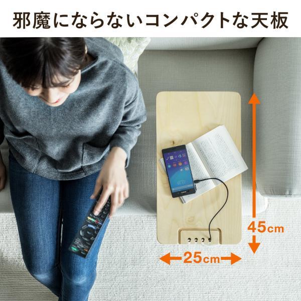 ソファ サイドテーブル デスク サイドテーブル USB充電器 収納タイプ 木目 コンパクト(即納) sanwadirect 09