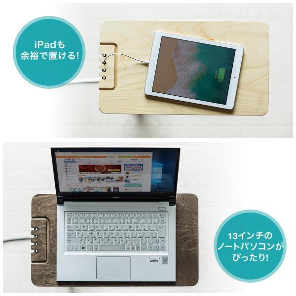 ソファ サイドテーブル デスク サイドテーブル USB充電器 収納タイプ 木目 コンパクト(即納) sanwadirect 10