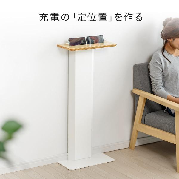 充電スタンド サイドテーブル 壁寄せ ベット ソファー サイド(即納)|sanwadirect|02
