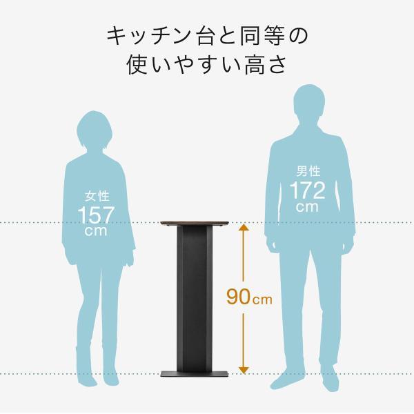 充電スタンド サイドテーブル 壁寄せ ベット ソファー サイド(即納)|sanwadirect|11