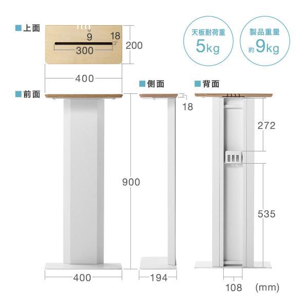 充電スタンド サイドテーブル 壁寄せ ベット ソファー サイド(即納)|sanwadirect|12