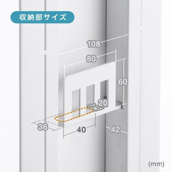 充電スタンド サイドテーブル 壁寄せ ベット ソファー サイド(即納)|sanwadirect|13