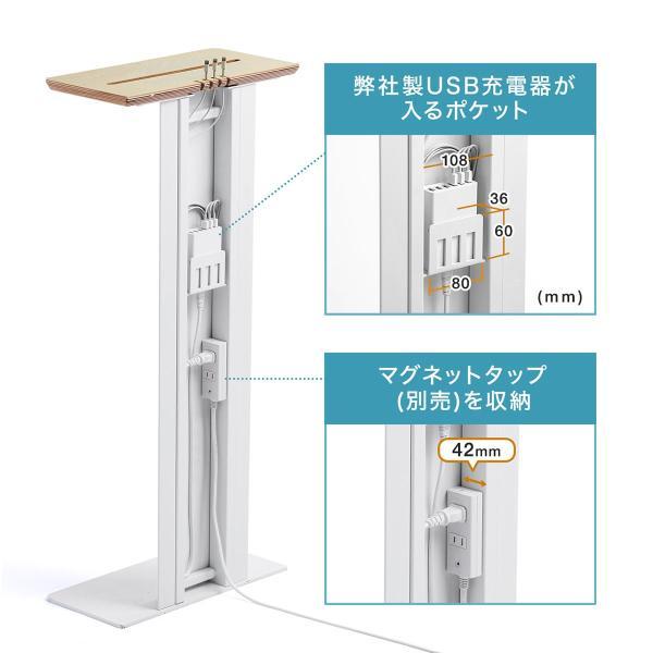 充電スタンド サイドテーブル 壁寄せ ベット ソファー サイド(即納)|sanwadirect|03