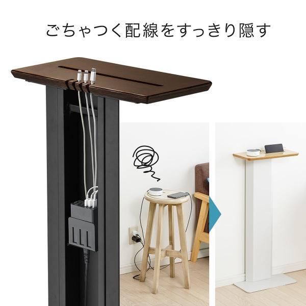 充電スタンド サイドテーブル 壁寄せ ベット ソファー サイド(即納)|sanwadirect|04