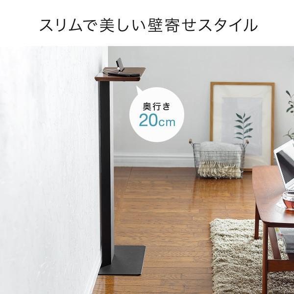 充電スタンド サイドテーブル 壁寄せ ベット ソファー サイド(即納)|sanwadirect|05