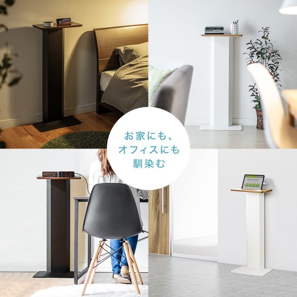 充電スタンド サイドテーブル 壁寄せ ベット ソファー サイド(即納)|sanwadirect|06