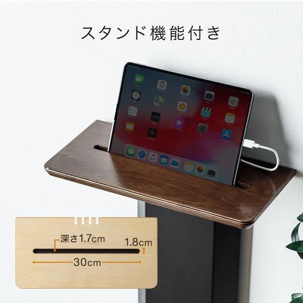充電スタンド サイドテーブル 壁寄せ ベット ソファー サイド(即納)|sanwadirect|07