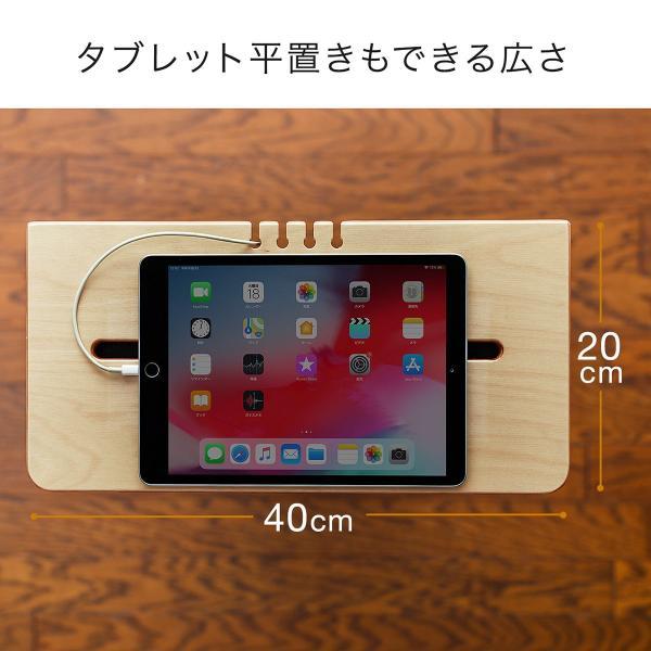 充電スタンド サイドテーブル 壁寄せ ベット ソファー サイド(即納)|sanwadirect|09