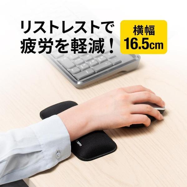 リストレスト マウス クッション 手首 腱鞘炎防止 疲労軽減 パソコン 幅16.5cm