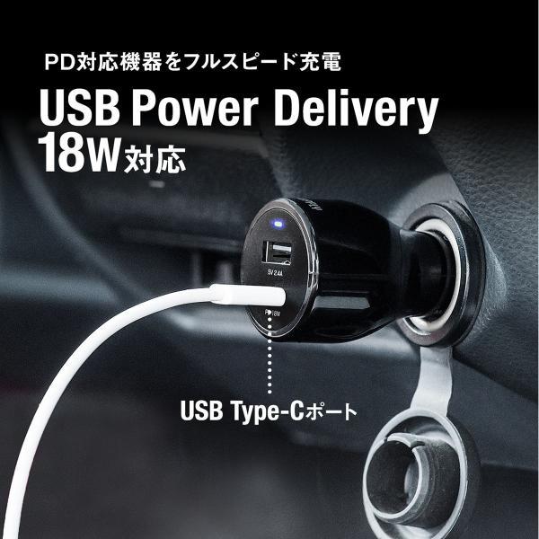シガーソケット USB カーチャージャー 車載充電器 iPhone スマホ 2ポート 急速充電 2台同時 Power Delivery 自動車 携帯 充電 Type-C ケーブル付き(即納)|sanwadirect|02