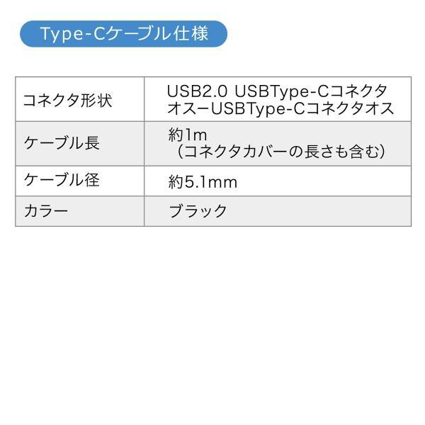 シガーソケット USB カーチャージャー 車載充電器 iPhone スマホ 2ポート 急速充電 2台同時 Power Delivery 自動車 携帯 充電 Type-C ケーブル付き(即納)|sanwadirect|11