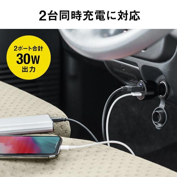 シガーソケット USB カーチャージャー 車載充電器 iPhone スマホ 2ポート 急速充電 2台同時 Power Delivery 自動車 携帯 充電 Type-C ケーブル付き(即納)|sanwadirect|05