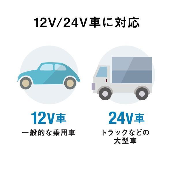 シガーソケット USB カーチャージャー 車載充電器 iPhone スマホ 2ポート 急速充電 2台同時 Power Delivery 自動車 携帯 充電 Type-C ケーブル付き(即納)|sanwadirect|09