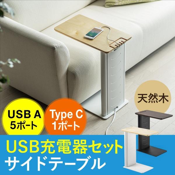 ソファサイドテーブル デスクサイドテーブル 700-AC015付属 天然木/スチール使用 コンパクト|sanwadirect