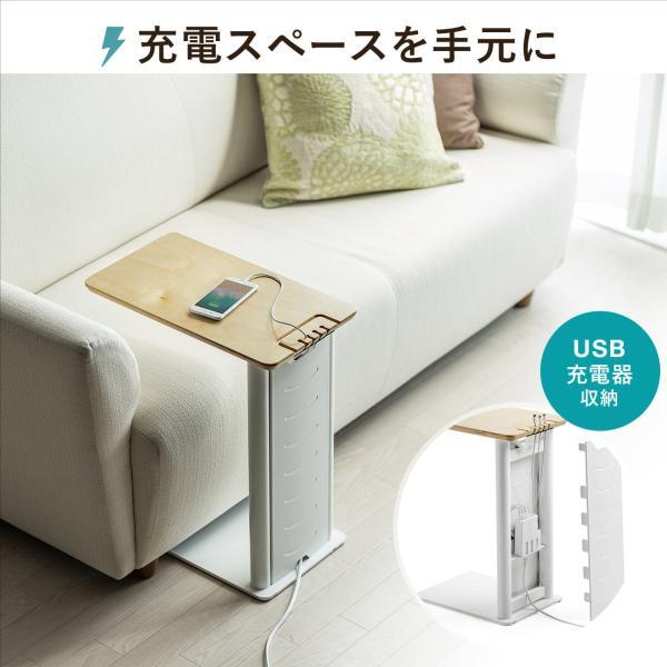 ソファサイドテーブル デスクサイドテーブル 700-AC015付属 天然木/スチール使用 コンパクト|sanwadirect|02