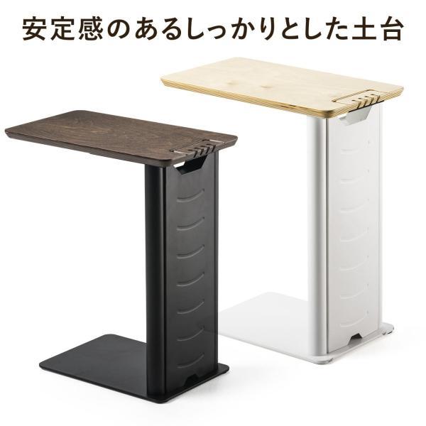 ソファサイドテーブル デスクサイドテーブル 700-AC015付属 天然木/スチール使用 コンパクト|sanwadirect|11
