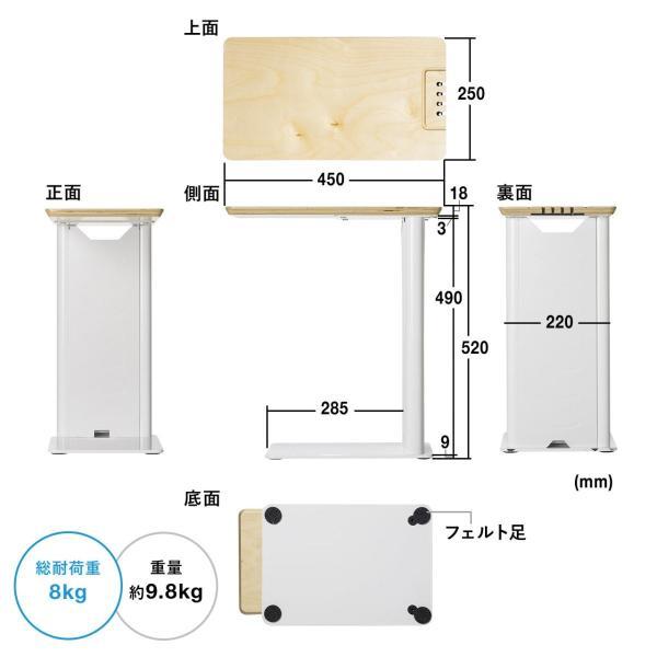 ソファサイドテーブル デスクサイドテーブル 700-AC015付属 天然木/スチール使用 コンパクト|sanwadirect|13