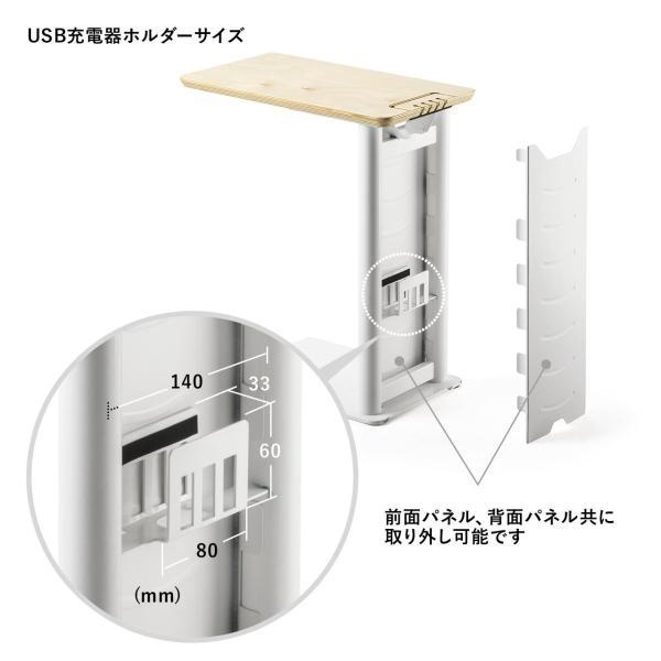 ソファサイドテーブル デスクサイドテーブル 700-AC015付属 天然木/スチール使用 コンパクト|sanwadirect|14