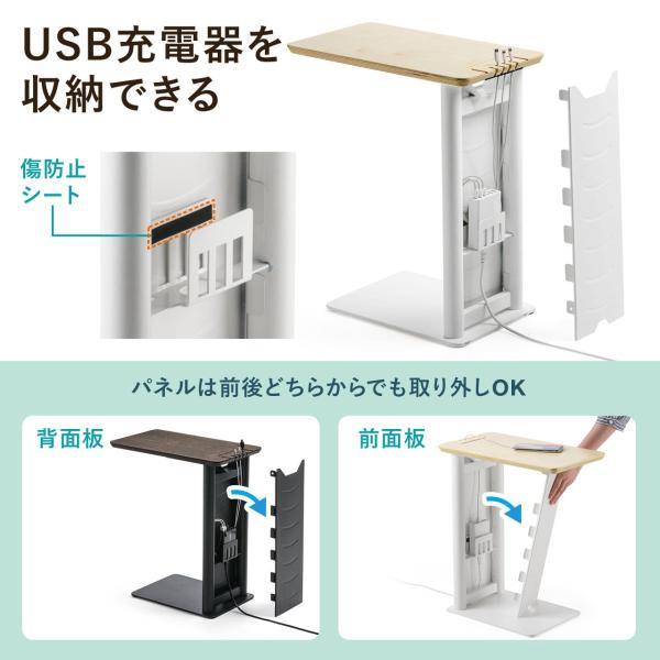 ソファサイドテーブル デスクサイドテーブル 700-AC015付属 天然木/スチール使用 コンパクト|sanwadirect|03