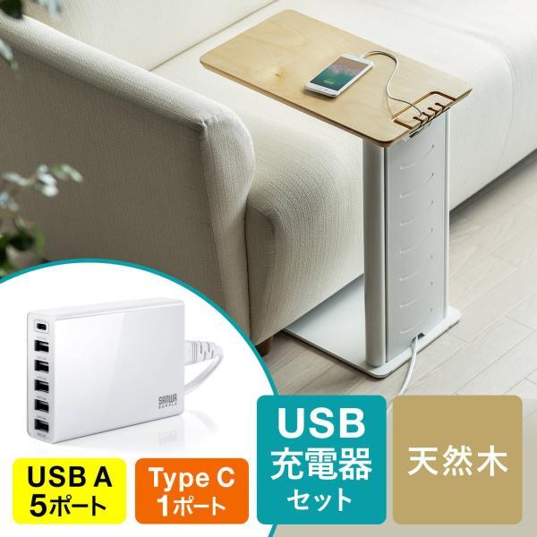ソファサイドテーブル デスクサイドテーブル 700-AC015付属 天然木/スチール使用 コンパクト|sanwadirect|21