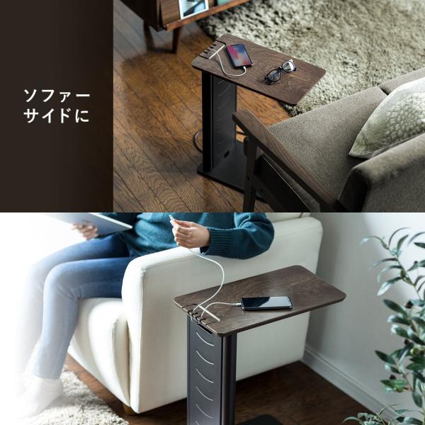 ソファサイドテーブル デスクサイドテーブル 700-AC015付属 天然木/スチール使用 コンパクト|sanwadirect|04