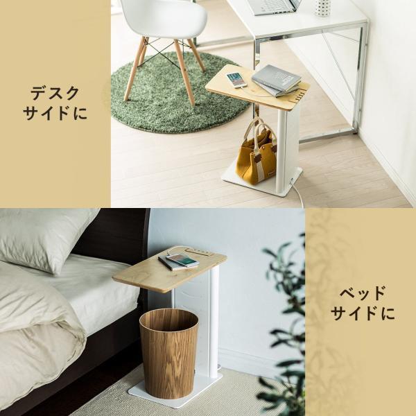 ソファサイドテーブル デスクサイドテーブル 700-AC015付属 天然木/スチール使用 コンパクト|sanwadirect|05