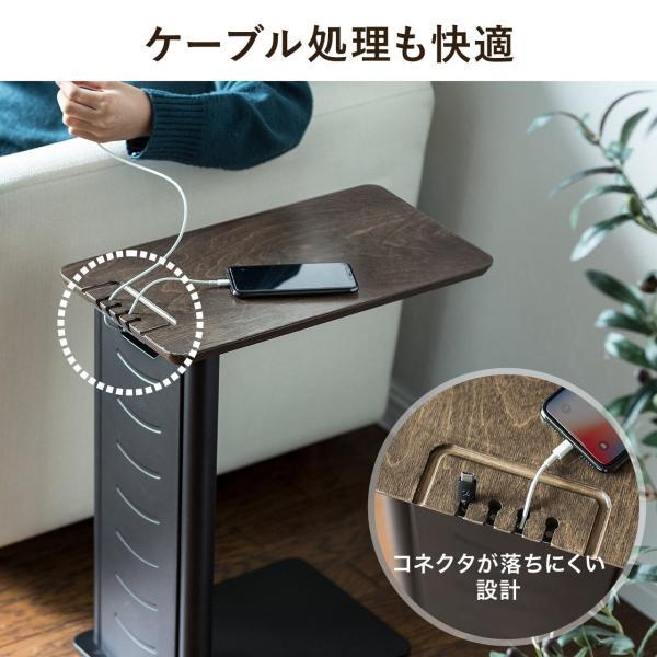 ソファサイドテーブル デスクサイドテーブル 700-AC015付属 天然木/スチール使用 コンパクト|sanwadirect|06