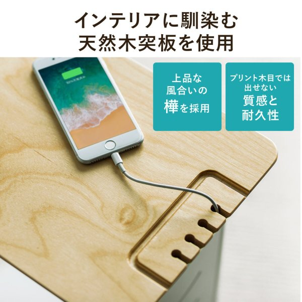 ソファサイドテーブル デスクサイドテーブル 700-AC015付属 天然木/スチール使用 コンパクト|sanwadirect|10