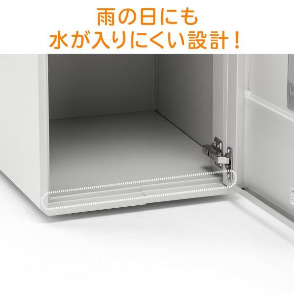 宅配ボックス 戸建て用 大容量 50リットル ネコポス便対応 カード式解錠 宅配ロッカー|sanwadirect|11