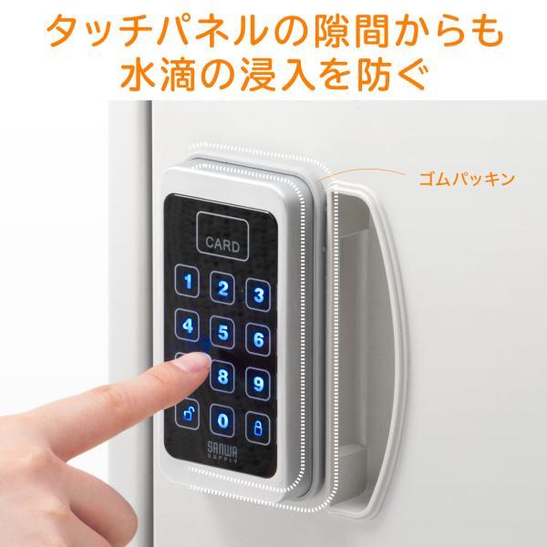 宅配ボックス 戸建て用 大容量 50リットル ネコポス便対応 カード式解錠 宅配ロッカー|sanwadirect|12