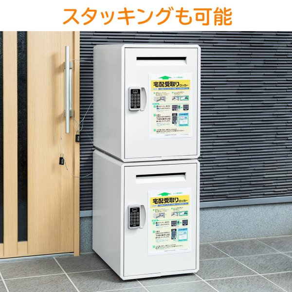 宅配ボックス 戸建て用 大容量 50リットル ネコポス便対応 カード式解錠 宅配ロッカー|sanwadirect|15