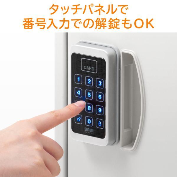 宅配ボックス 戸建て用 大容量 50リットル ネコポス便対応 カード式解錠 宅配ロッカー|sanwadirect|05