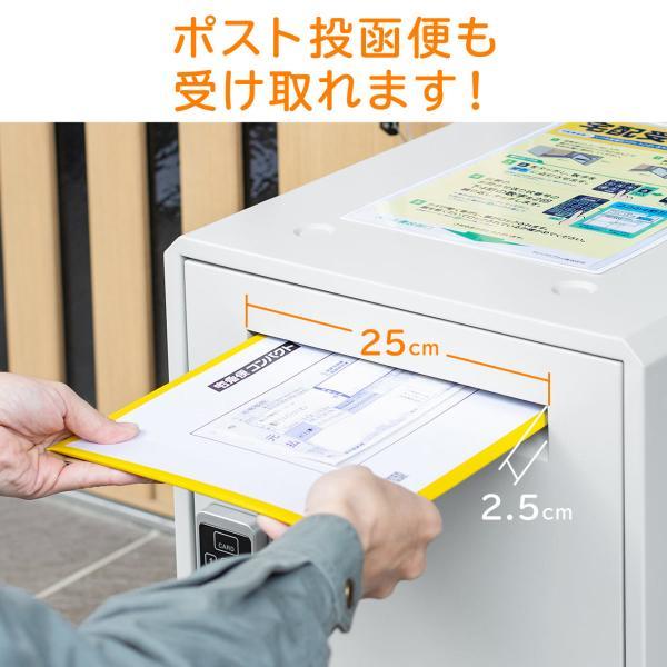 宅配ボックス 戸建て用 大容量 50リットル ネコポス便対応 カード式解錠 宅配ロッカー|sanwadirect|07