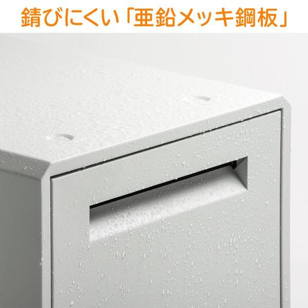 宅配ボックス 戸建て用 大容量 50リットル ネコポス便対応 カード式解錠 宅配ロッカー|sanwadirect|10