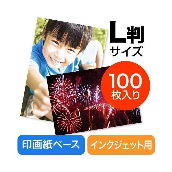 写真用紙 印画紙 100枚 印画紙 プロ仕上げ(即納) sanwadirect