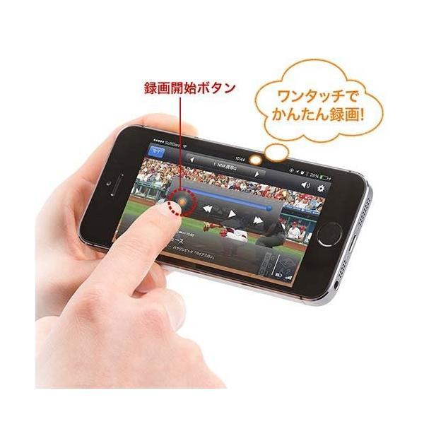 ワンセグチューナー iPhone スマホ アンドロイド テレビ Wi-Fi 無線 TV 録画対応(即納)|sanwadirect|04