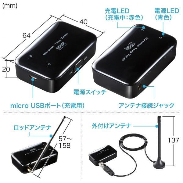 ワンセグチューナー iPhone スマホ アンドロイド テレビ Wi-Fi 無線 TV 録画対応(即納)|sanwadirect|06