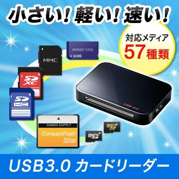 カードリーダー コンパクト CFカード microSD SDカード コンパクトフラッシュ(即納)|sanwadirect