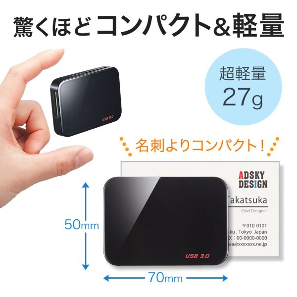 カードリーダー コンパクト CFカード microSD SDカード コンパクトフラッシュ(即納)|sanwadirect|03