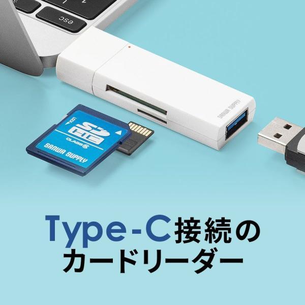 USB Type-C カードリーダー SD microSD USB3.1 ハブ Mac カードリーダー(即納)|sanwadirect